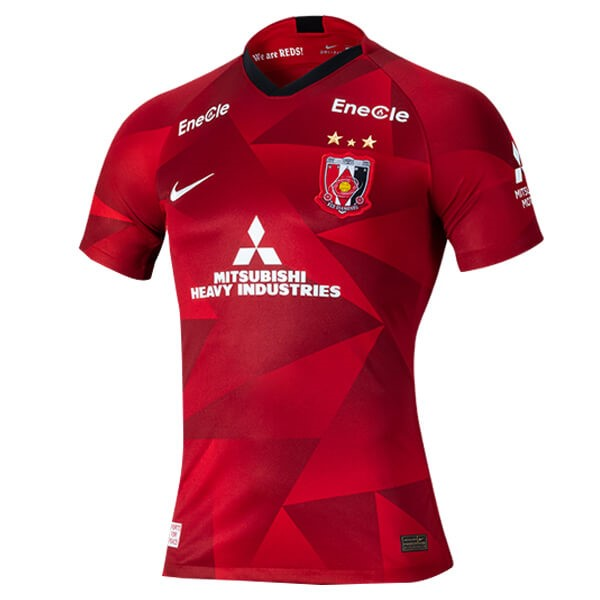 Camiseta Urawa Red Diamonds 1ª 2020/21 Rojo