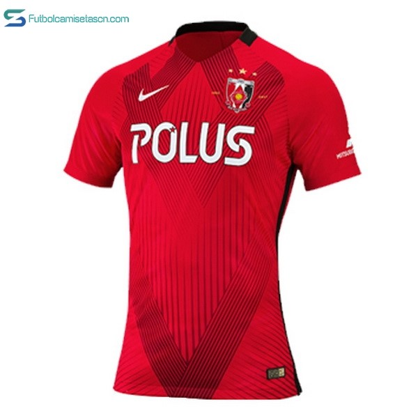 Camiseta Urawa Red Diamonds 1ª 2017/18